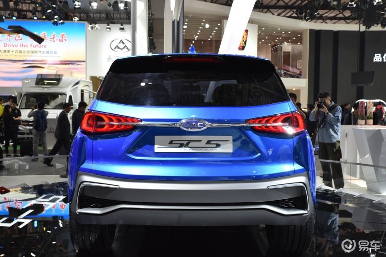 Jac Sc5 Concept Autoweek Nl