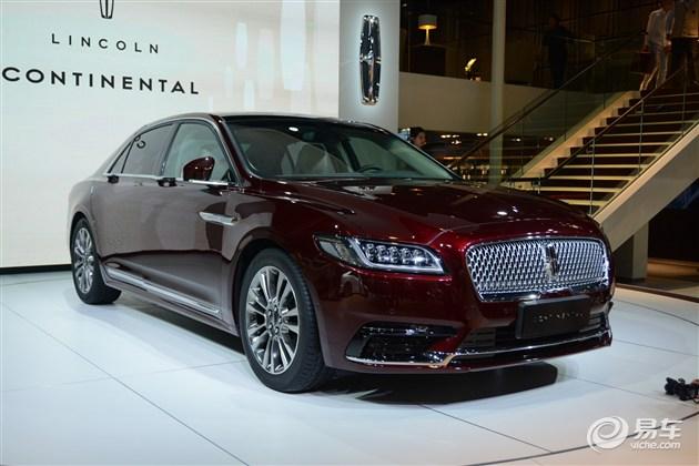 林肯Continental 9月2日上市 或40万元起