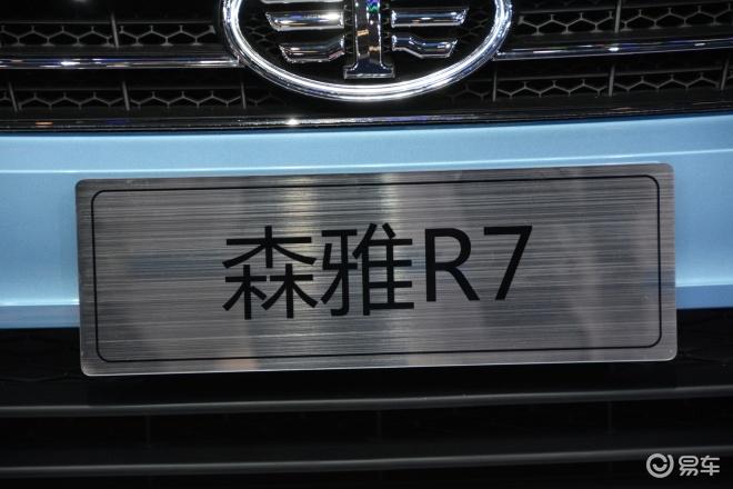 森雅R7森雅R7