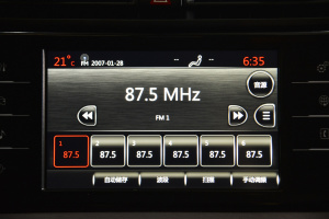 C4毕加索中控台音响控制键