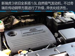 瑞虎3动力真的没变化?奇瑞新瑞虎3试驾体验图片