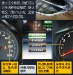 奔驰C级C350eL评测图解图片