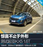 起亚KX5KX5图片