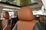 绅宝X35驾驶员头枕图片