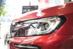 DS 4S                4S 外观-赤炎红