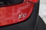 全球鹰K12               尾标