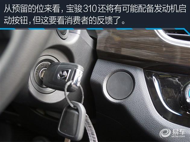 宝骏宝骏310评测 最新宝骏310车型详解高清图片