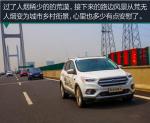 横贯中国72小时