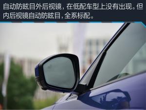 F-PACE捷豹宁波活动商配