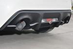 丰田86                 排气管(排气管装饰罩)