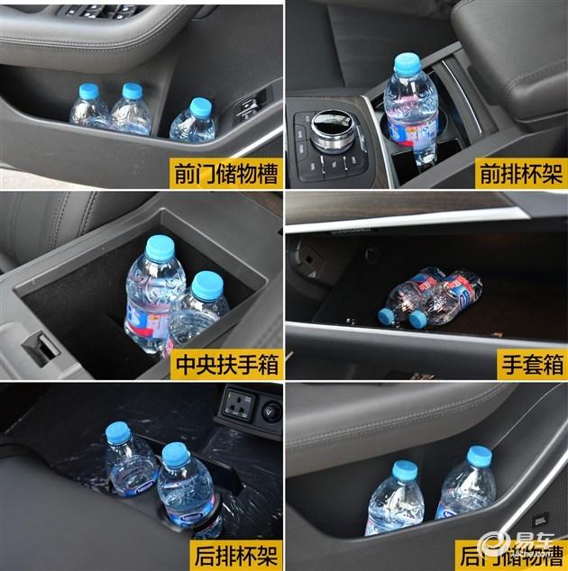 吉利博瑞车内储物空间:
