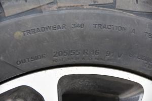 宝骏730轮胎规格