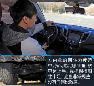 X7陆风X7 2015款 2.0T 全景旗舰版
