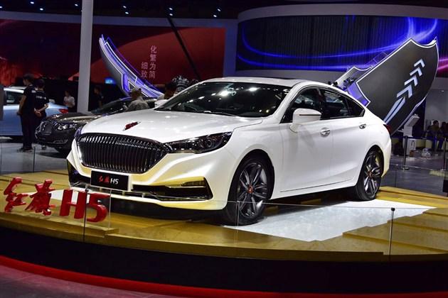 红旗H5有望2017年12月上市 延续概念车设计