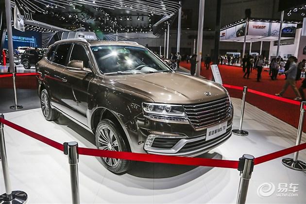 华泰新车计划公布 四款车型或年内上市