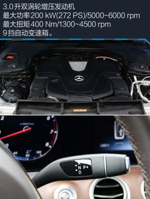 奔驰E级奔驰E320 L图解图片