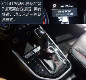 ix25新ix25成都车展图解