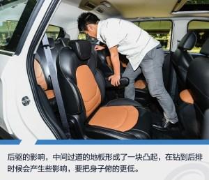 【五菱宏光S3图片-五菱宏光S3汽车图片五菱宏光S3汽车图片大全】-