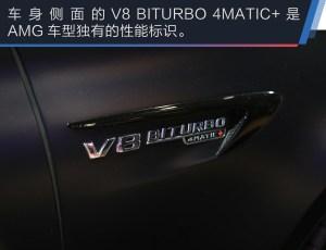 E级实拍AMG E63 S 4MATIC+