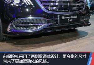 迈巴赫S级实拍奔驰迈巴赫S680