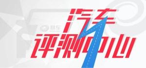 江淮iEV7S测试江淮iEV7S智尊型图片