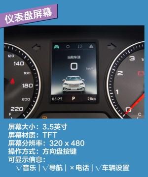 RX3车载互联系统专项评测 第1期 荣威·斑马智行2.0系统