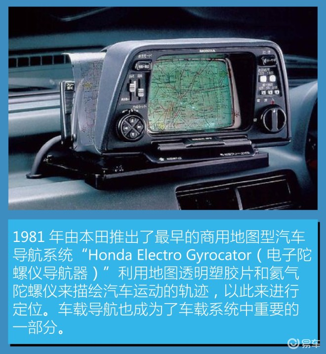 车载互联系统专项评测 第1期 荣威·斑马智行2.0系统