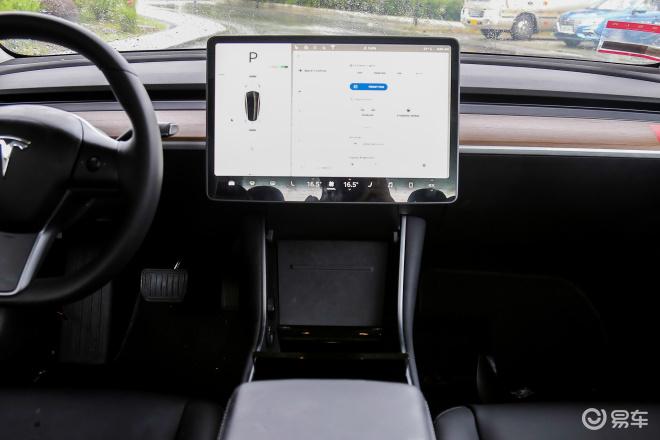 Model 3(进口)Model 3中控台整体