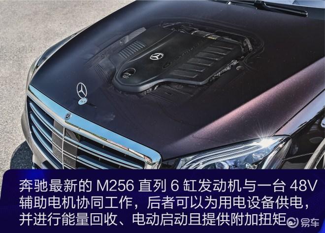 奔驰S级只有6个气缸的奔驰S500,你还愿意花170万购买它吗?