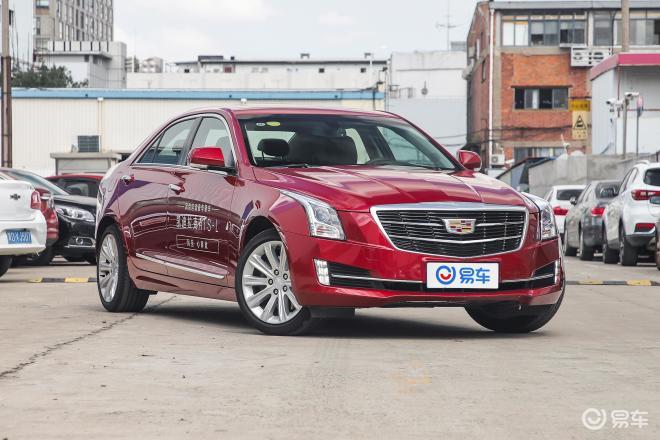 【全款买新车】【凯迪拉克ATS-L】上新上汽通用凯迪拉克凯迪拉克ATS-L报价图片参数全信网在线买新车