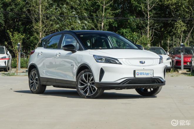 【全款买新车】【帝豪GSe】上新吉利新能源帝豪GSe报价图片参数全信网在线买新车