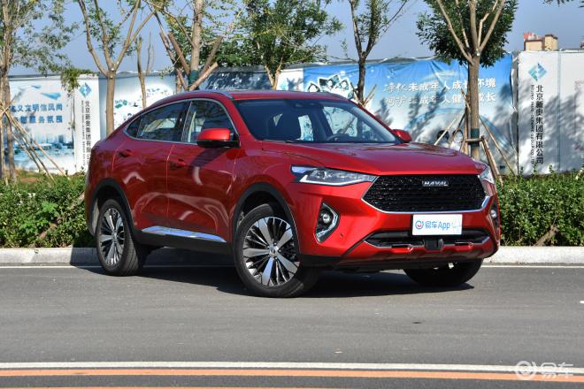 【全款买新车】【哈弗F7x】上新长城汽车哈弗F7x报价图片参数全信网在线买新车