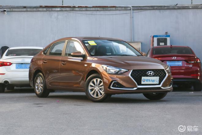 【全款买新车】【悦动】上新北京现代悦动报价图片参数全信网在线买新车