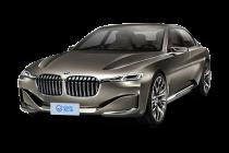 Vision Future Luxury