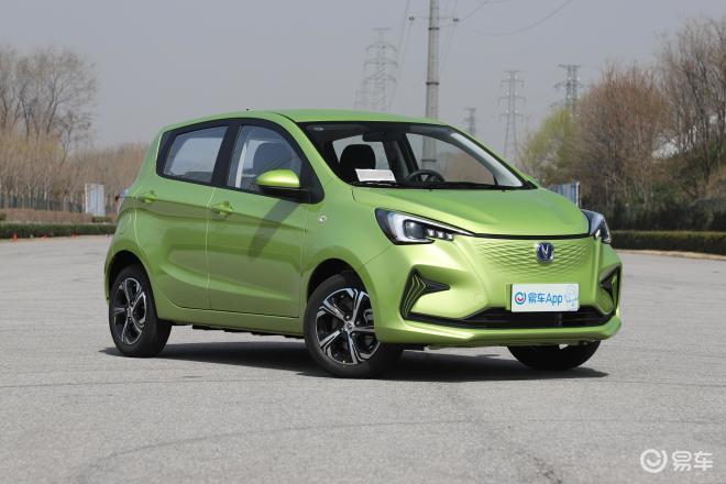 【全款买新车】【奔奔E-Star】上新长安汽车新能源奔奔E-Star报价图片参数全信网在线买新车