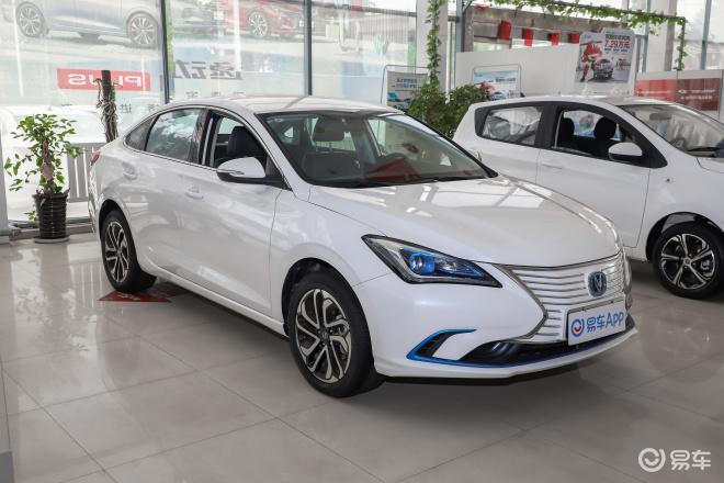 【全款买新车】【逸动EV】上新长安汽车新能源逸动EV报价图片参数全信网在线买新车