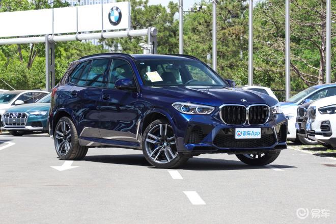 【全款买新车】【宝马X5M】上新宝马M宝马X5M报价图片参数全信网在线买新车