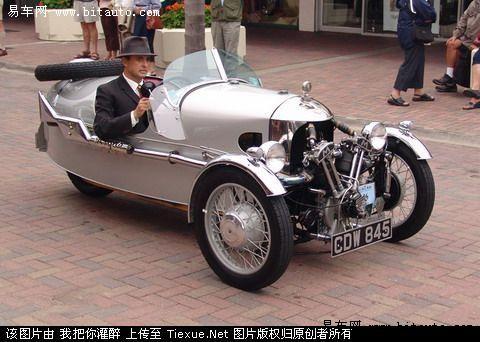 有趣的迷你三轮老爷车 低碳 世界微型汽车巡展高清图片
