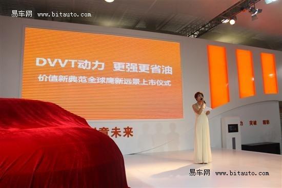全球鹰新远景上市 售价5.68-6.68万元