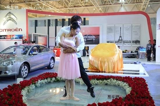新增1.6AT车型 2012款雪铁龙C2福州上市