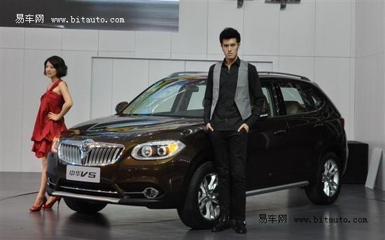 华晨中华V5上市 售价10.98万-16.58万元