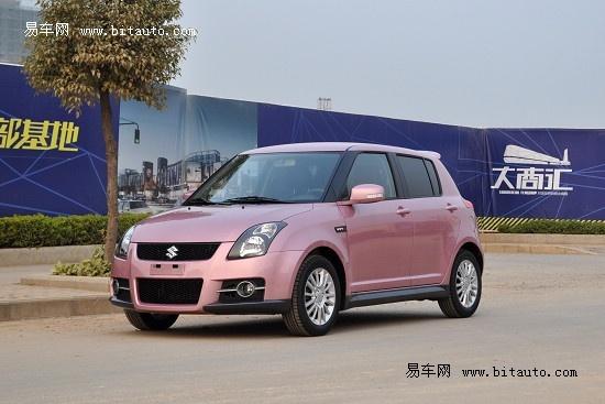 2011限量版粉色雨燕南宁实拍 广西仅一台