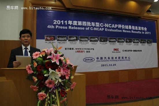 2011年第四批车型C-NCAP评价结果发布