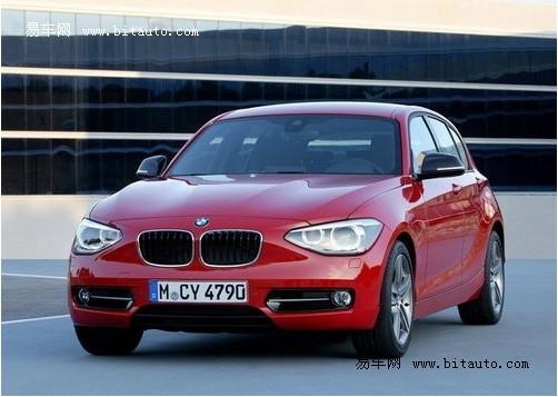 全新2012款宝马1系轿车唐山接受预订