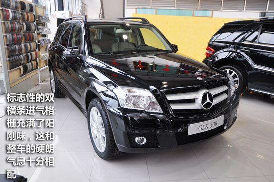 国产奔驰GLK300已到店 订金50000元