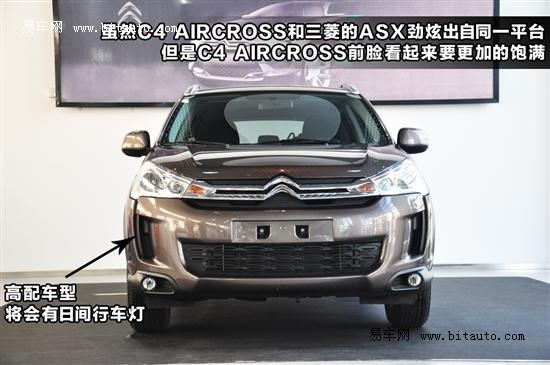 易车网独家发布 雪铁龙C4 AIRCROSS谍照