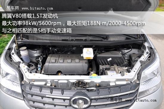 长城V80 1.5T到店接受预订 订金3000元