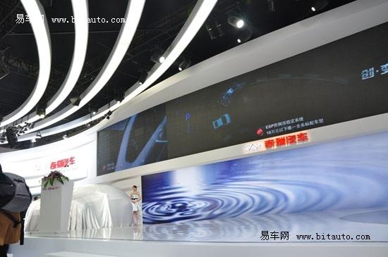 奇瑞旗云5北京车展上市 售7.58-10.18万元