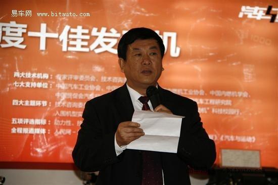 """2012年""""中国心""""十佳发动机主题展览"""
