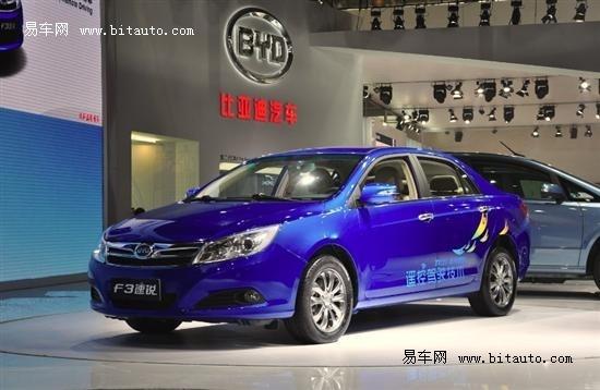 比亚迪F3速锐北京车展首发 遥控驾驶亮相